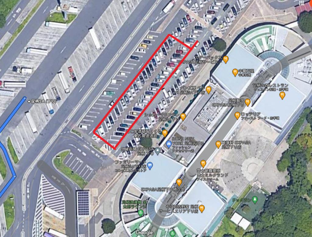 軽キャンピングトレーラーの幌馬車くんで行く東名高速道路「足柄SA」車中泊 駐車場