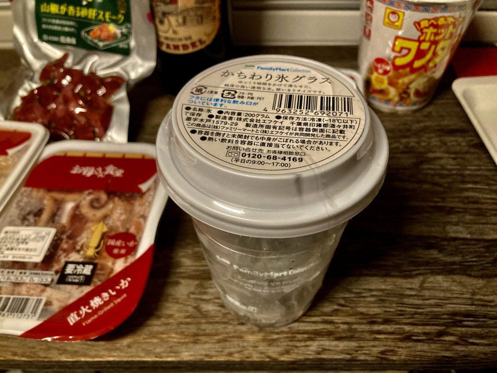 軽キャンピングトレーラーの幌馬車くんで行く東名高速道路「足柄SA」車中泊 トレーラー飲み