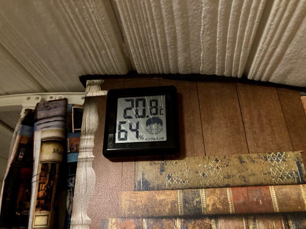 軽キャンピングトレーラーの幌馬車くんで行く東名高速道路「足柄SA」車中泊 カセットコンロ使用後の室内気温