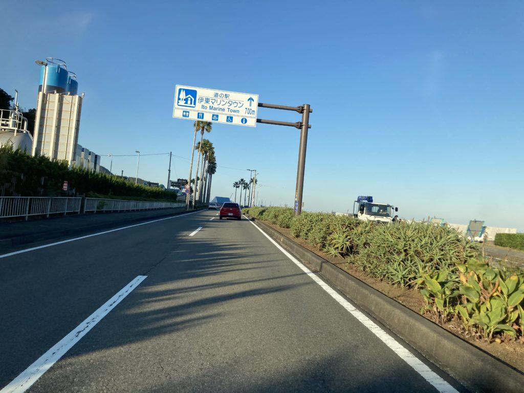 軽キャンピングトレーラーの幌馬車くんで行く伊豆の道の駅「伊東マリンタウン」の看板