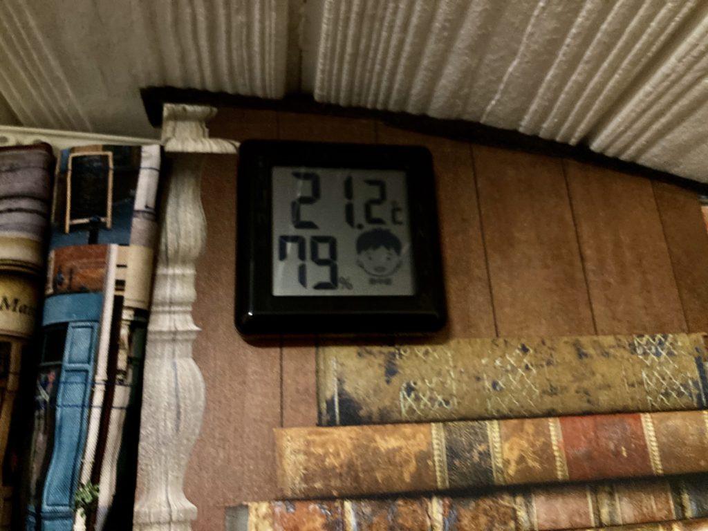伊豆の道の駅「伊東マリンタウン」の10月の気温