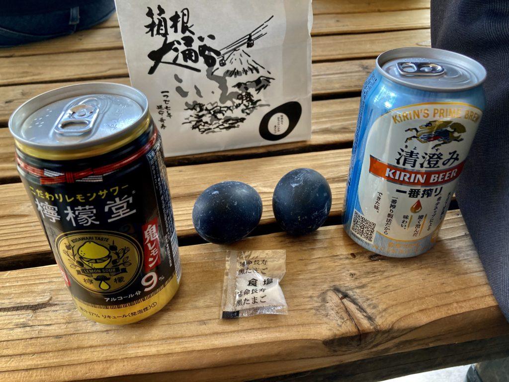 軽キャンピングトレーラーの幌馬車くんで行く箱根の芦ノ湖と大涌谷の黒たまごとビール