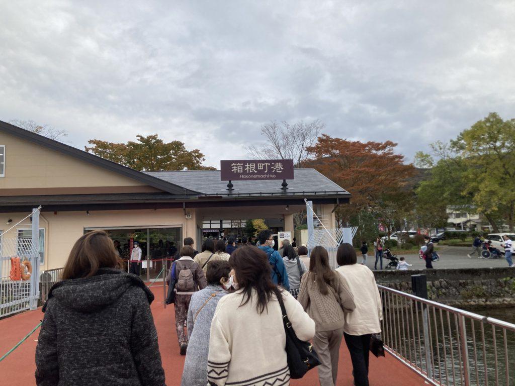 軽キャンピングトレーラーの幌馬車くんで行く箱根の芦ノ湖と大涌谷の観光 箱根町港