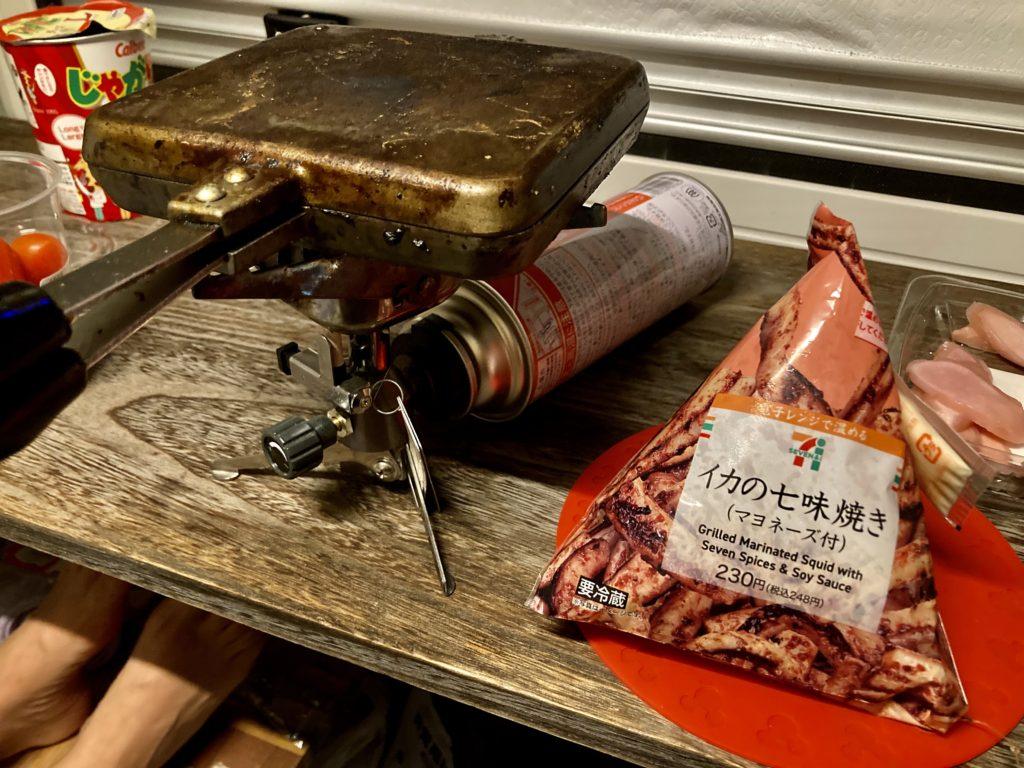 軽キャンピングトレーラーの幌馬車くんで行く箱根の芦ノ湖「P12箱根町園地駐車場」車中泊でのホットサンドメーカー料理