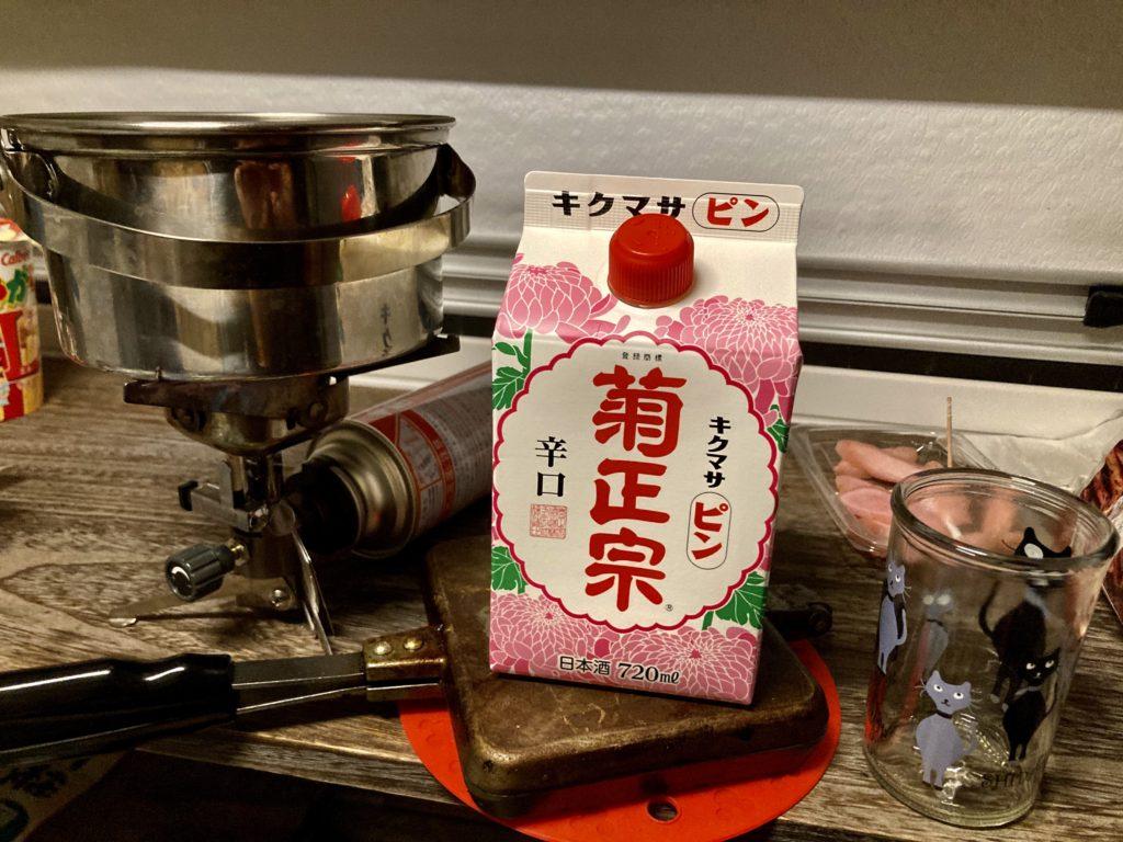 軽キャンピングトレーラーの幌馬車くんで行く箱根の芦ノ湖「P12箱根町園地駐車場」車中泊で日本酒の熱燗