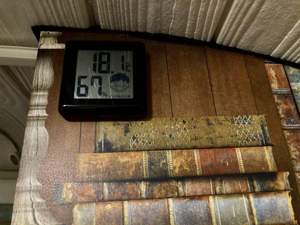 軽キャンピングトレーラーの幌馬車くんで行く箱根の芦ノ湖「P12箱根町園地駐車場」車中泊で10月の室内気温