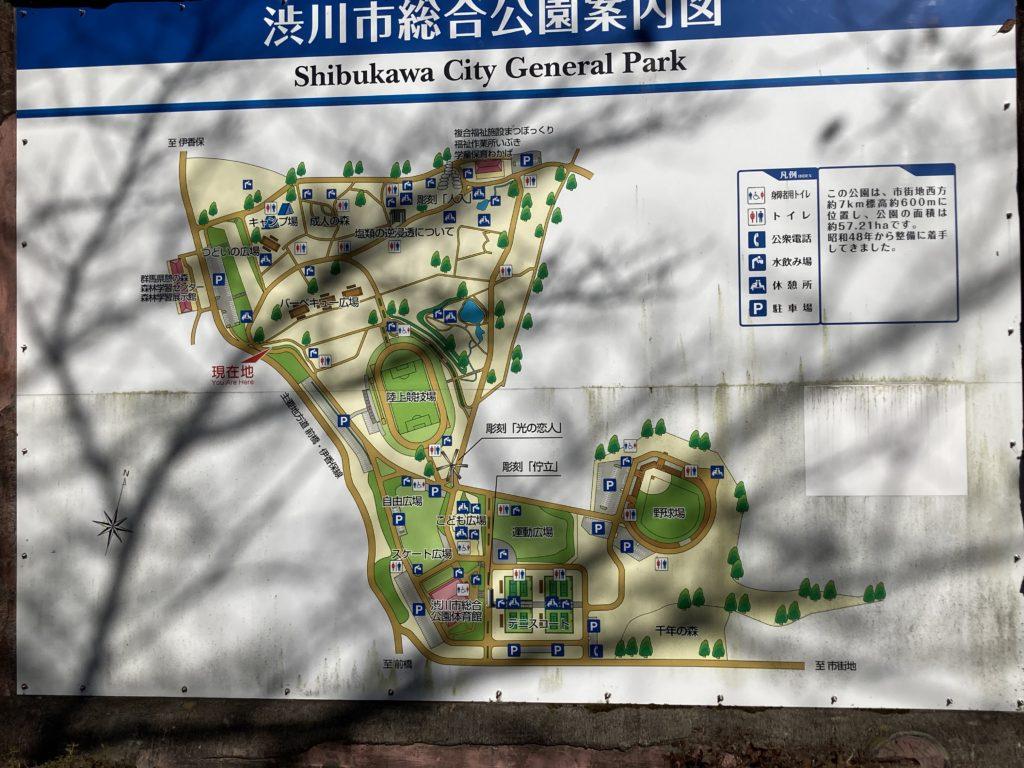 渋川市総合公園キャンプ場の公園案内図