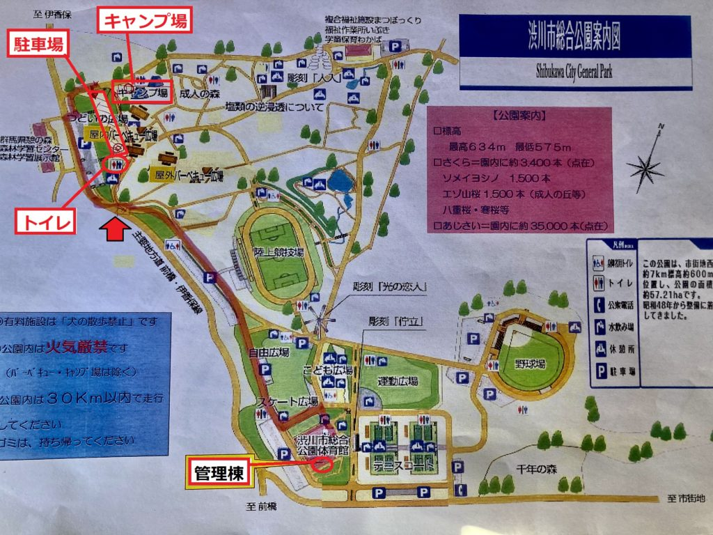 軽キャンピングトレーラーの幌馬車くんで行く渋川市総合公園キャンプ場の受付と駐車場、キャンプ場マップ