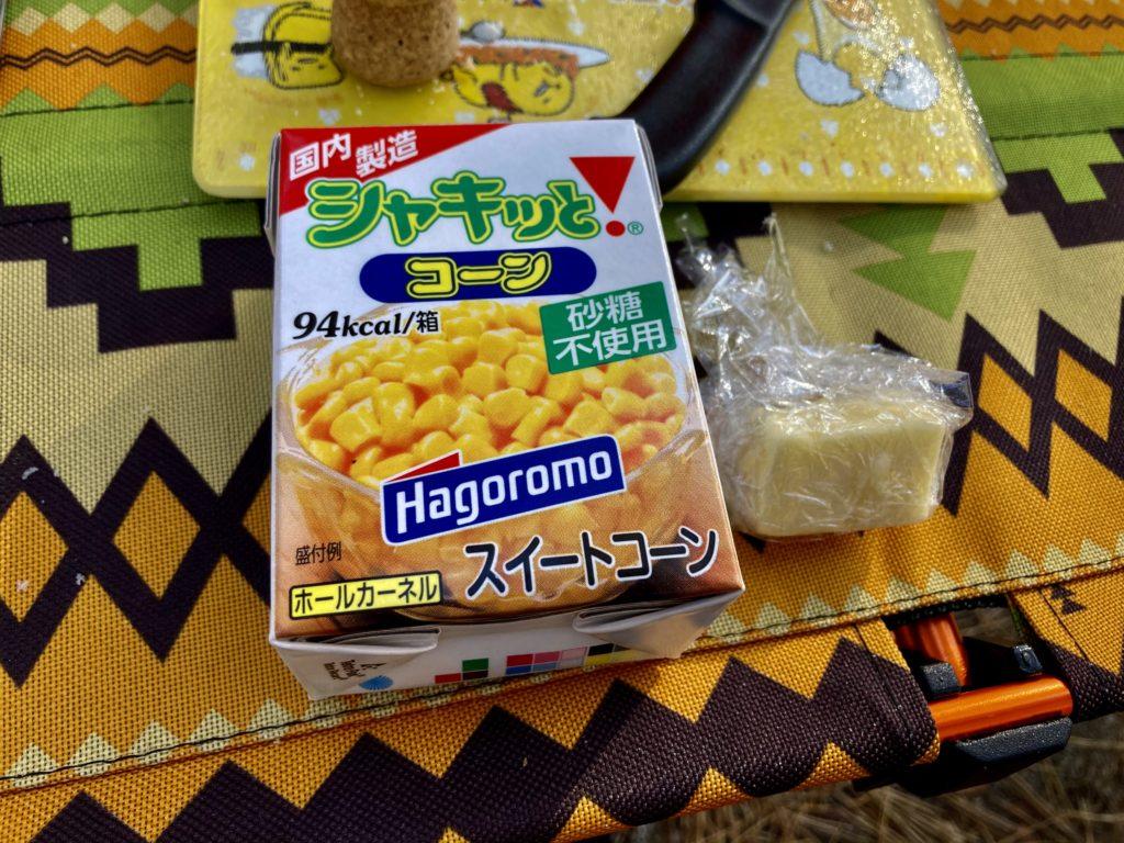 渋川市総合公園キャンプ場のテントサイトでバターコーンを作る