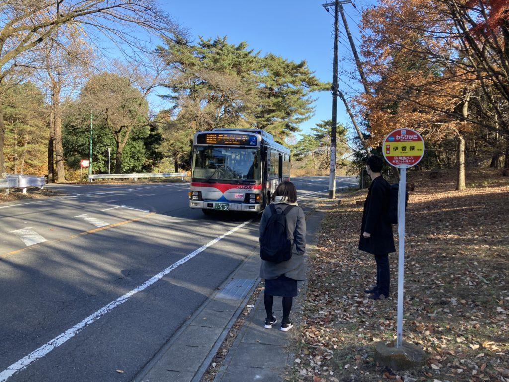 軽伊香保温泉観光で群馬バスのバス停のわらびヶ丘でバス到着