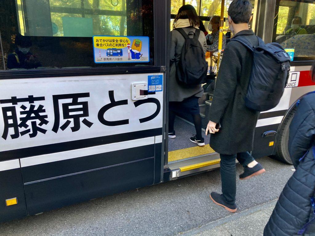 伊香保温泉観光のバスで藤原とうふ店