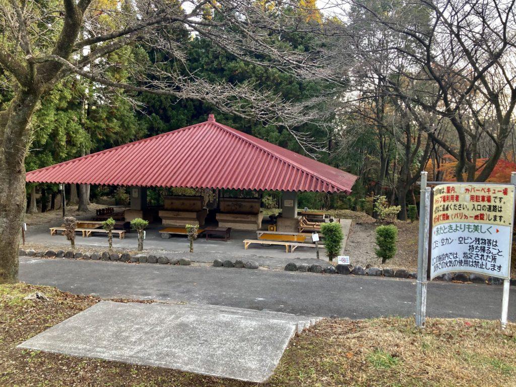 渋川市総合公園バーベキュー施設