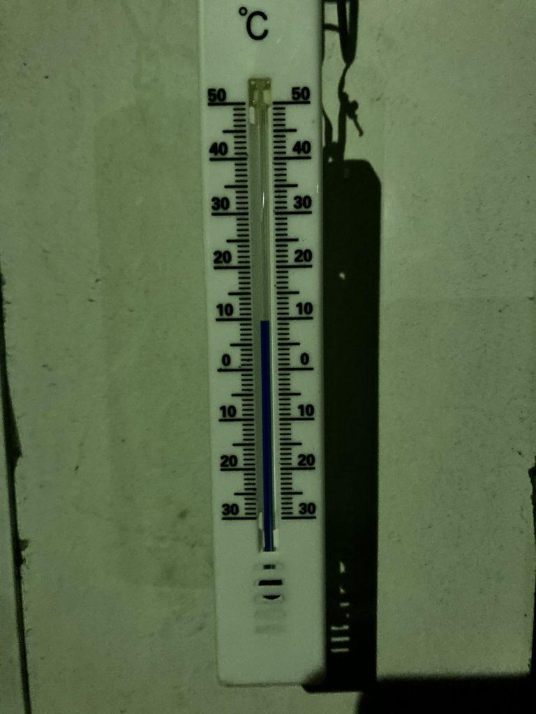 11月の大洗サンビーチ駐車場の夜の温度