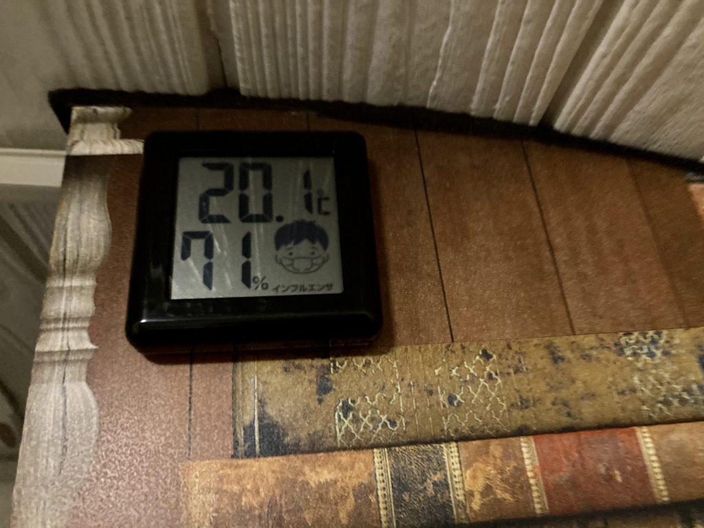 幌馬車くんと行く軽キャンピングトレーラー車中泊で大洗サンビーチ駐車場に泊まるときのトレーラー内室内温度