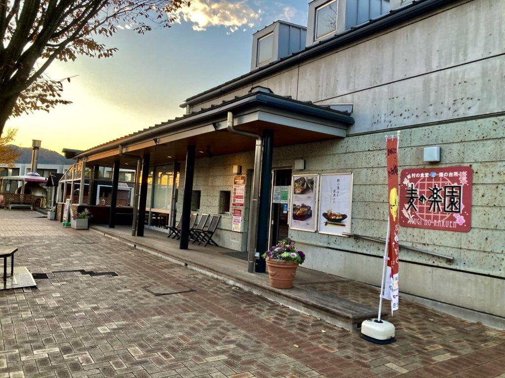 道の駅「宇都宮ろまんちっく村」のレストラン「麦の楽園」の入口