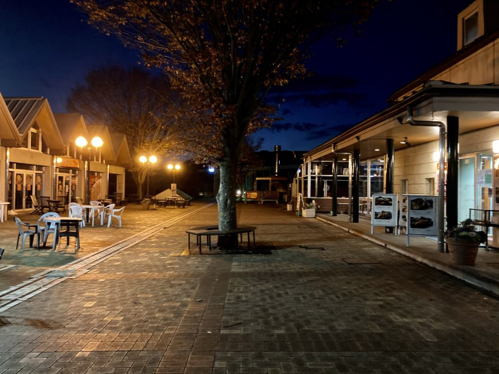 道の駅「宇都宮ろまんちっく村」のレストランの麦の楽園の入口