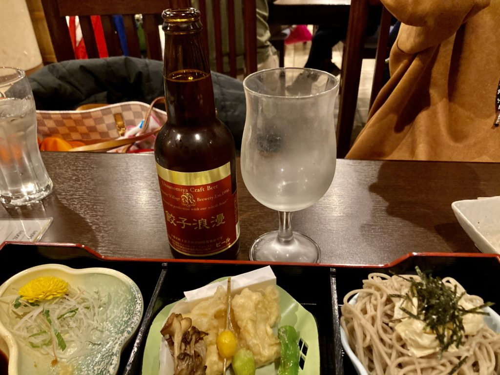 道の駅「宇都宮ろまんちっく村」のレストランの「ゆず庵」の地ビールの餃子浪漫