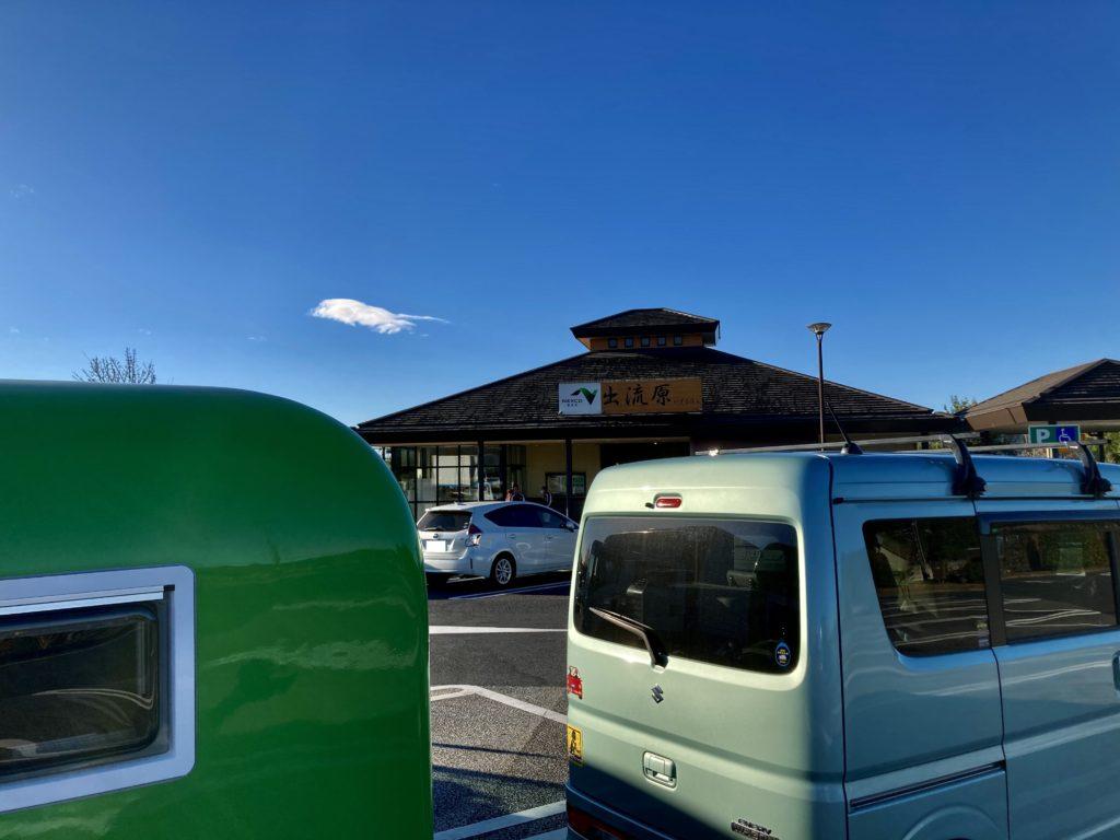 幌馬車くんと行く軽キャンピングトレーラーと北関東自動車道の出流原PA