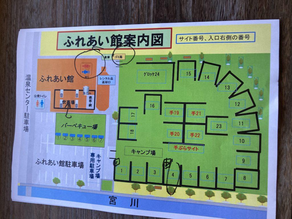 幌馬車くんと行く軽キャンピングトレーラー車中泊で矢坂城の湯キャンプ場の見取り図