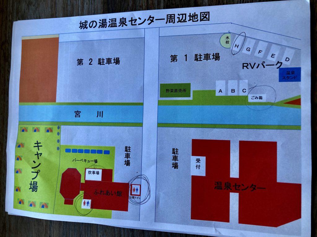 幌馬車くんと行く軽キャンピングトレーラー車中泊で矢坂城の湯RVパーク周辺地図