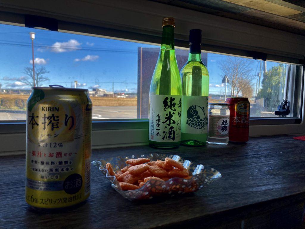 幌馬車くんと行く軽キャンピングトレーラー車中泊で矢坂城の湯RVパーク