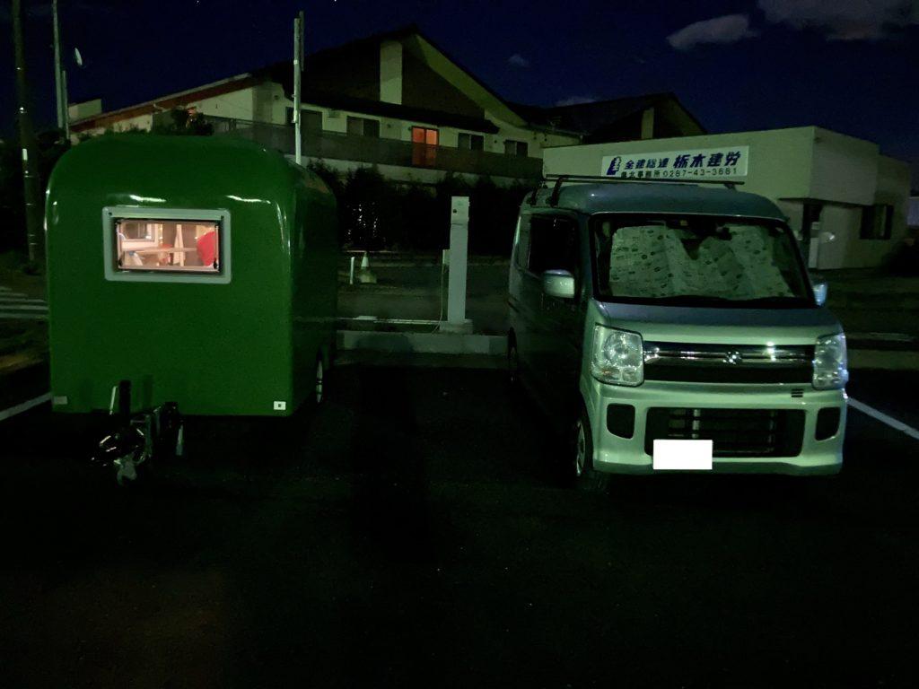 幌馬車くんと行く軽キャンピングトレーラー車中泊で矢板 城の湯RVパークに宿泊