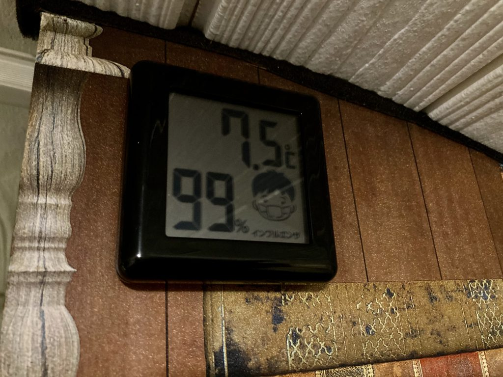 幌馬車くんと行く軽キャンピングトレーラー車中泊で矢板城の湯RVパークでトレーラー室内の温度