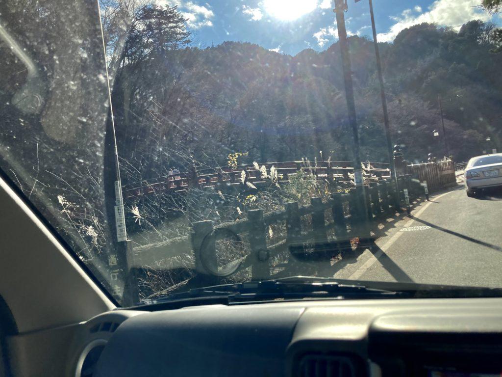 矢板 城の湯やすらぎの里の日帰り温泉施設「城の湯温泉」の帰りの日光の神橋