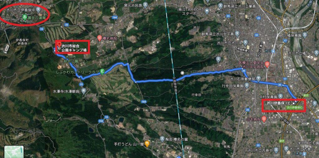 渋川市総合公園キャンプ場&伊香保温泉観光のアクセスルート