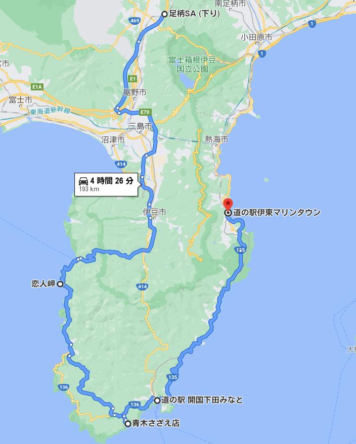 軽キャンピングトレーラーの幌馬車くんで行く東名高速道路「足柄SA」車中泊 アクセスルート