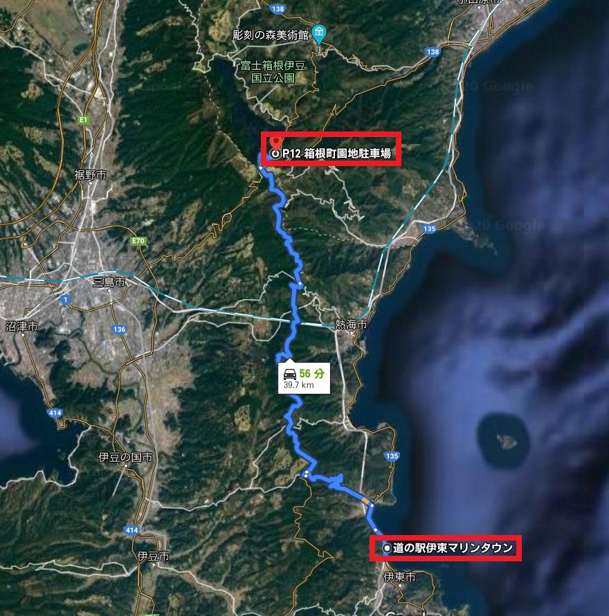 軽キャンピングトレーラーの幌馬車くんで行く箱根の芦ノ湖と大涌谷の観光 アクセスルート