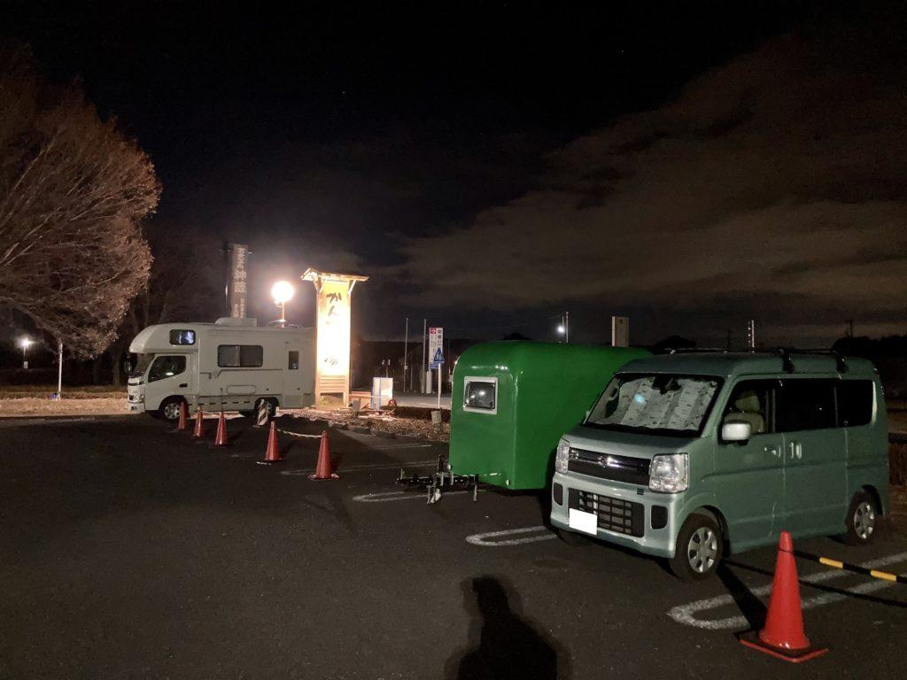 幌馬車くんと行く軽キャンピングトレーラー車中泊でかんなの湯電源付き駐車場車中泊の夜の写真