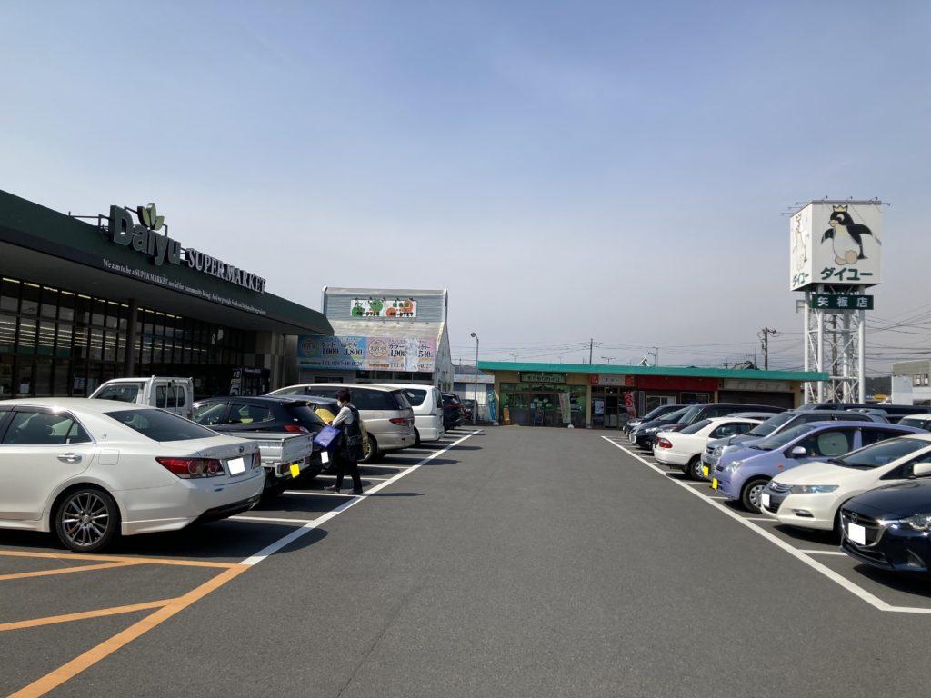 幌馬車くんと行く軽キャンピングトレーラー車中泊で矢坂城の湯RVパーク&バーベキューでのダイユースーパー買い出し