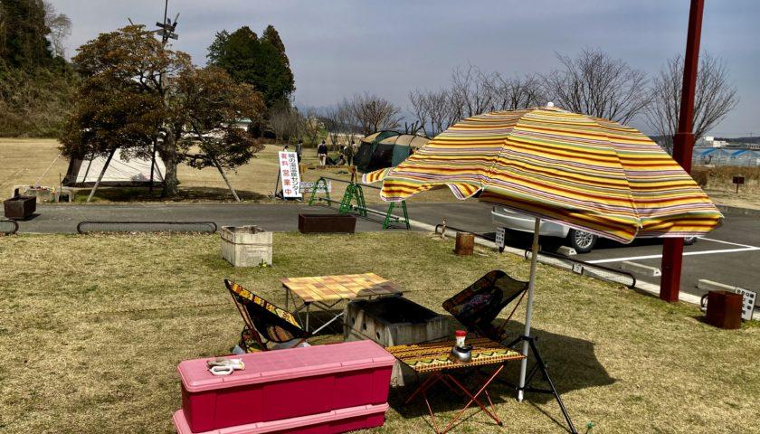 幌馬車くんと行く軽キャンピングトレーラー車中泊で矢坂城の湯RVパーク&バーベキュー