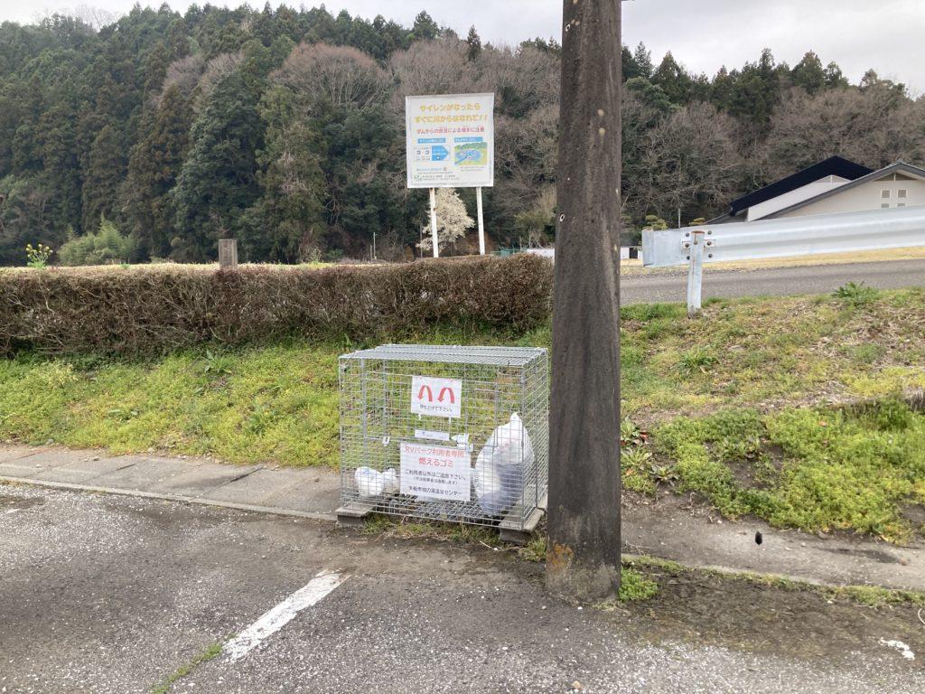 幌馬車くんと行く軽キャンピングトレーラー車中泊で矢坂城の湯RVパークゴミ箱