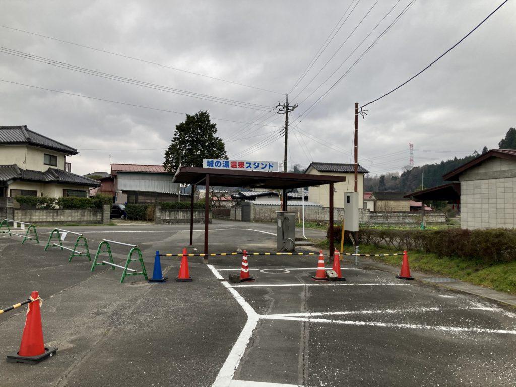 幌馬車くんと行く軽キャンピングトレーラー車中泊で矢坂城の湯RVパーク温泉スタンド