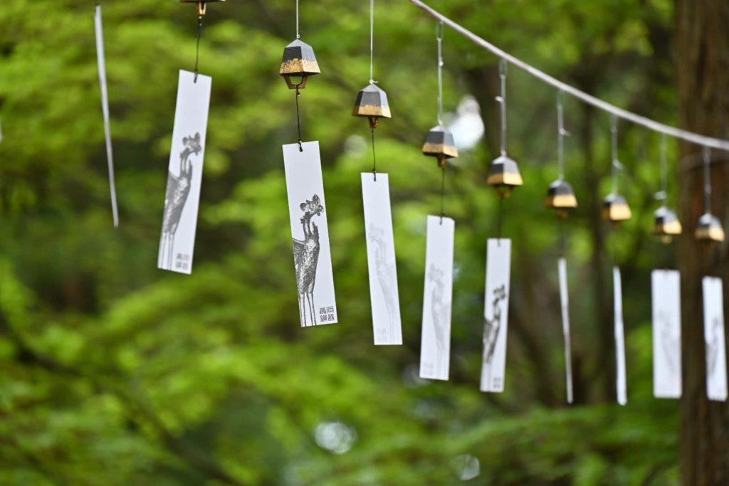 妙義神社参拝での風鈴