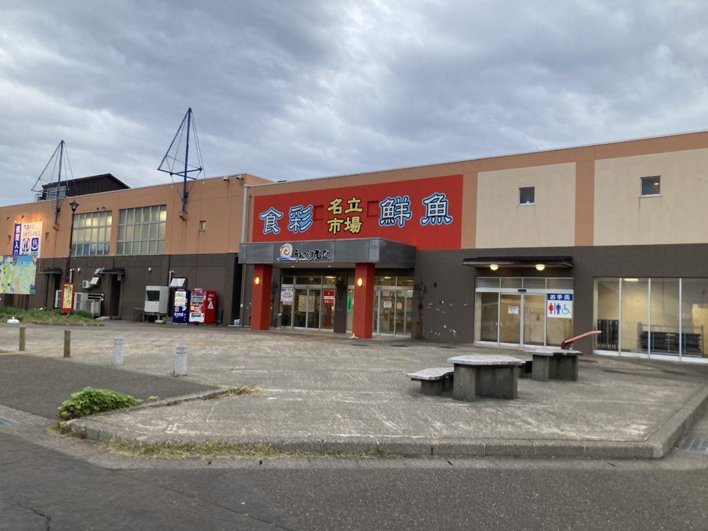 道の駅「うみてらす名立」の外観