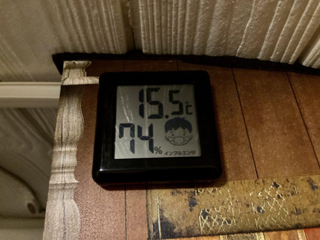 道の駅「うみてらす名立」幌馬車くんの軽キャンピングトレーラー車中泊4月の気温