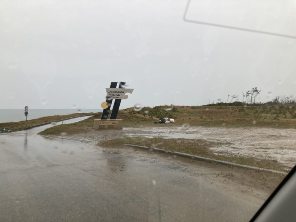 千里浜なぎさドライブウェイに行くも雨で断念