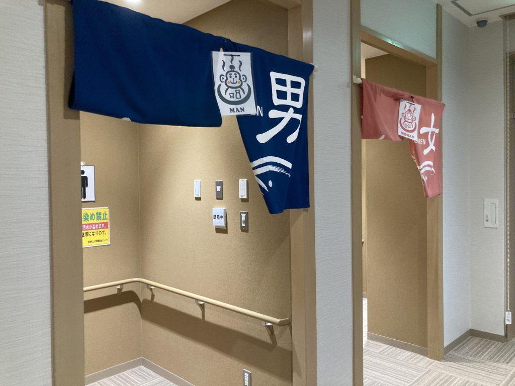 とぎ地域福祉センターのお風呂の入口