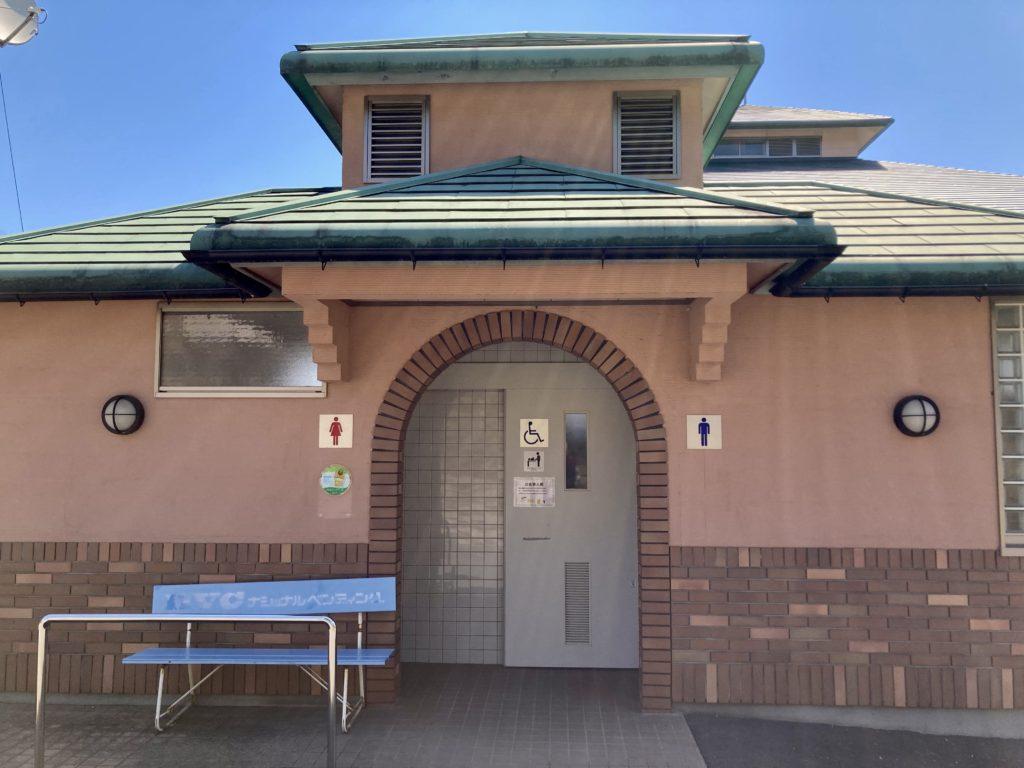 碓氷峠の森公園交流館「峠の湯」車中泊で使える24時間利用可能なトイレ棟