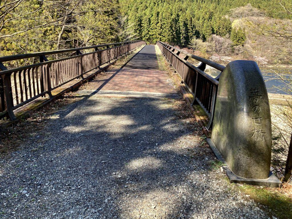 碓井湖の湖畔周辺の遊歩道ハイキングで夢のせ橋を渡る