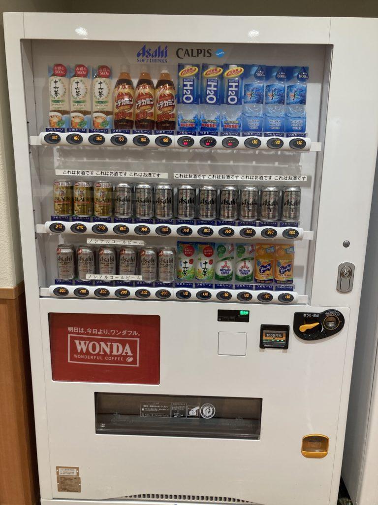 碓氷峠の森公園交流館「峠の湯」で日帰り温泉利用とレストランでビールと日本酒後に車中泊の自動販売機