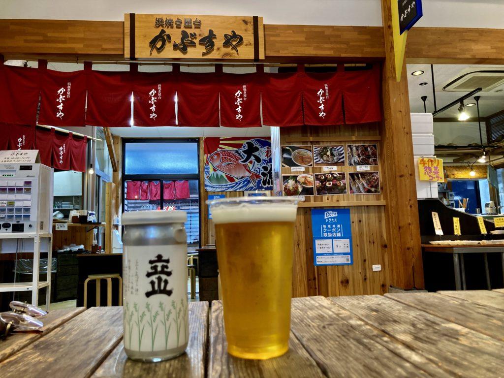 道の駅「氷見番屋街」浜焼き屋台のかぶすやの日本酒の立山