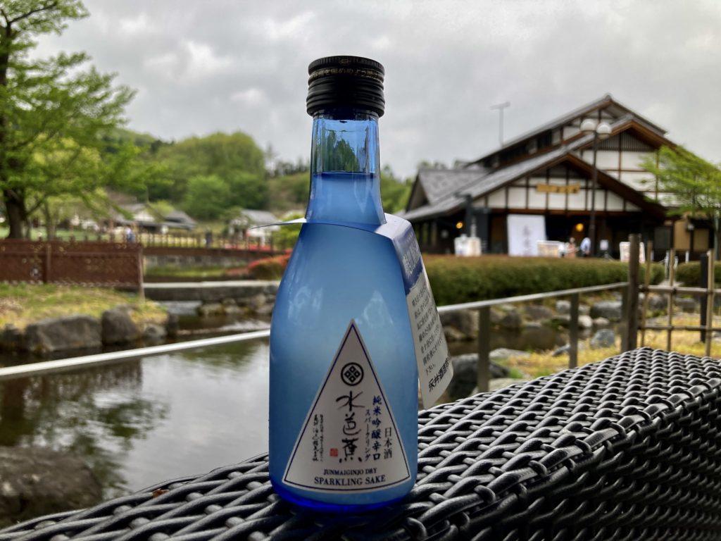 道の駅「川場田園プラザ」の水芭蕉日本酒 発泡