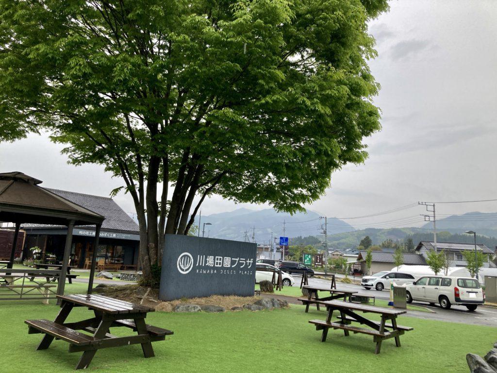 道の駅「田園プラザ川場」軽キャンピングトレーラの幌馬車くんで車中泊