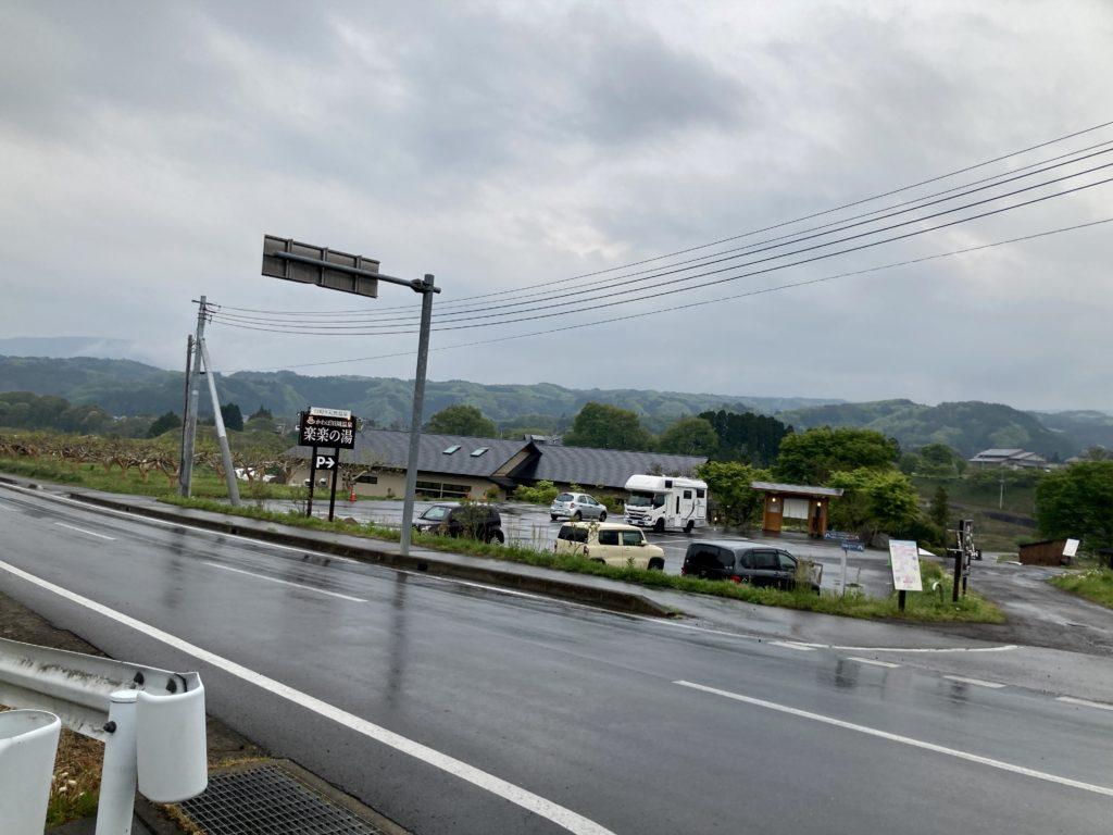道の駅「川場田園プラザ」の日帰り温泉施設「楽々の湯」へ