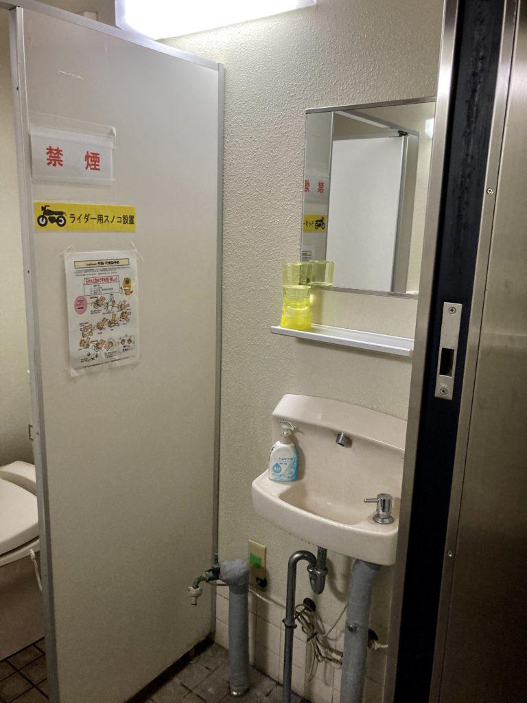 道の駅「あがつま峡」のトイレの様子で洗面台