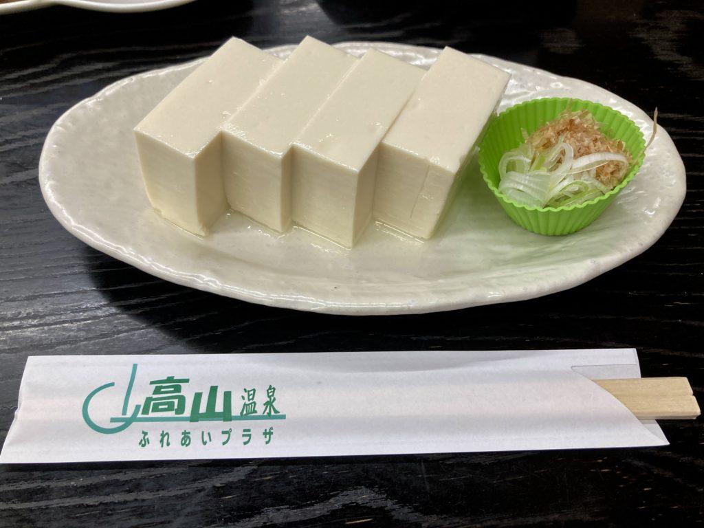 道の駅「中山盆地」の日帰り温泉施設「ふれあいプラザ」のレストランでお豆腐